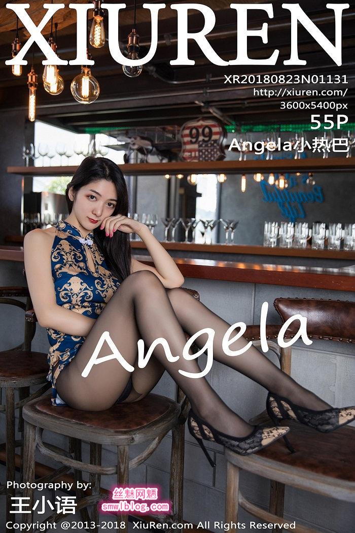 [XIUREN秀人网]XR20180823N01131 2018.08.23 Angela小热巴[55+1P/227M]